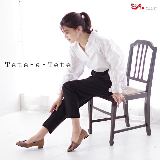 パンプス スエード リボン 日本製【Tete-a-Tete[テテアテテ]】存在感のあるななめリボン。リボンスエードパンプス[FOO-DS-2926]