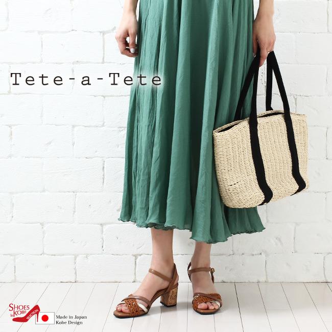 ストラップ サンダル  日本製【Tete-a-Tete[テテアテテ]】いろんなストラップデザイン。スクエアトゥストラップサンダル[FOO-DS-8732]H6.0