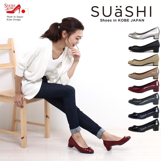 【SUaSHI(スウェイシー)】ひと足入れた瞬間から違う!まるで素足のようなパンプス。スクエアトゥチャンキーヒールパンプスシューズイン神戸オリジナル全面低反発クッション&幅広2E+ スアシ[FOO-AM-R8801]H3.0