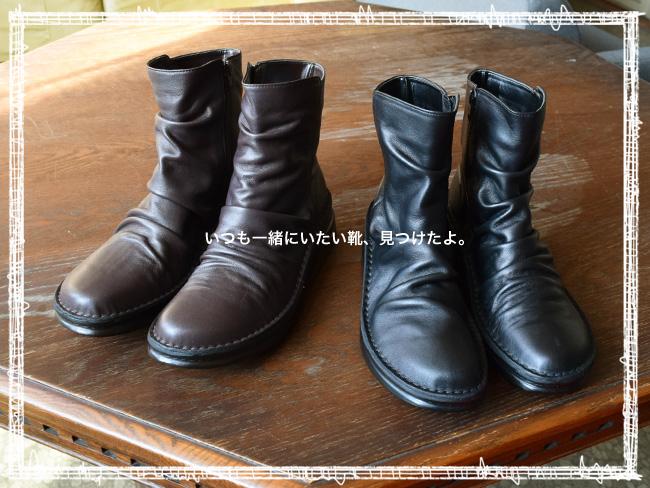 本革 日本製 ショートブーツ【In Cholje(インコルジェ)】思いっきり履きやすい!クシュッと、品良く履きたいショートブーツ歩きやすい靴 だから コンフォートシューズ としてもどうぞ! [FOO-SP-8209]H5.0