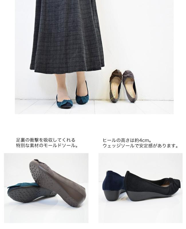 (セール価格 返品不可)コンフォートシューズ 日本製【Feeling of Yui】3E幅広+びっくり履き心地足を包み込む立体ソール。大人のターバンリボンパンプス。軽量・低反発・コンフォートシューズ[FOO-MI-2287]H4.0