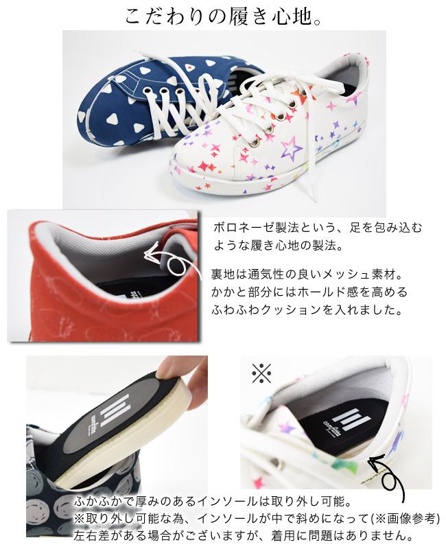 【comffita(コンフィッタ)】スニーカー 日本製 コンフォート 履きやすい らくちん 星 ネコ 花 リボン ドット[FOO-KH-COM]