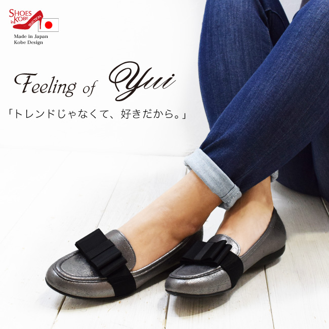 ペタンコ フラット 日本製 【Feeling of Yui】びっくり履き心地ワイドなリボンでローファーをガーリーにスリッポン!軽量・低反発・コンフォートシューズ[ローヒール][FOO-MI-34170]