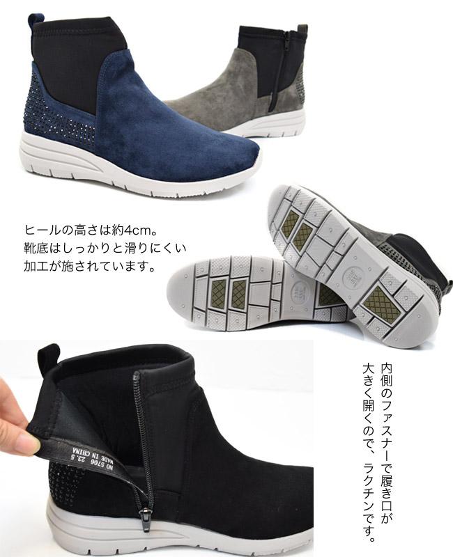 ブーツ 3E  ラインストーン【ANI-CH(エニーチェ)】きらきら足元華やか。ラインストーンデザインショートブーツ [FOO-MY-5706]H4.0
