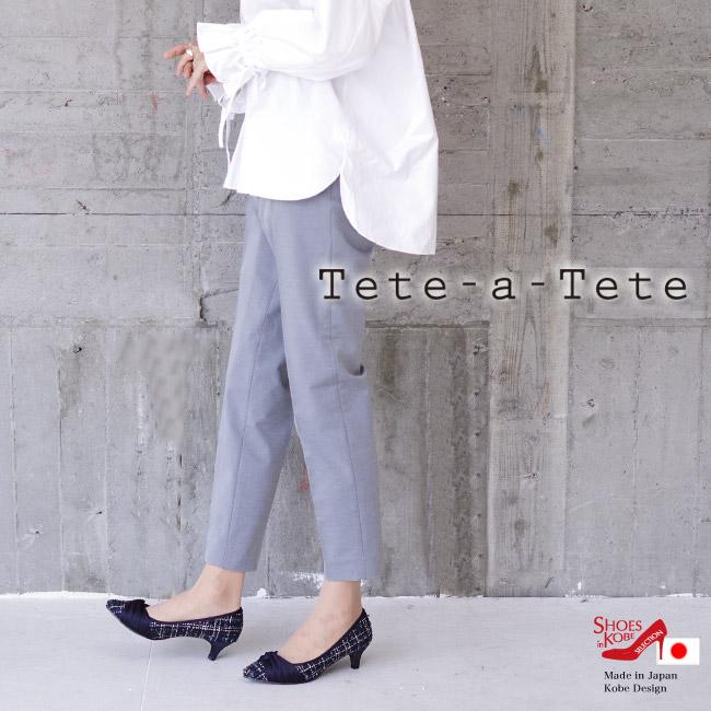 (セール品 返品不可)ツイード リボン アーモンドトゥ 日本製【Tete-a-Tete[テテアテテ]】すっきり大人のターバンリボン。ツイードパンプス(FOO-DS-7413)H5.0