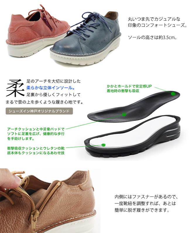 本革 メンズ 4E 日本製 コンフォート【EASE(イース)】足に優しく疲れにくい!メンズカジュアルコンフォートシューズ[FOO-EL-W7091]H3.0