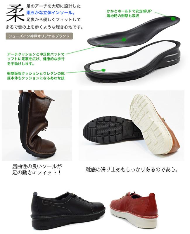 本革 メンズ 4E 日本製 コンフォート【EASE(イース)】ほどけない靴紐がらくちん。メンズコンフォートシューズ[FOO-EL-W8002]H3.0