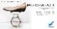 ローヒール・パンプス【Bakerloo(ベイカールー)】のび〜る素材&モールドソールで足に一番やさしい。軽量・全天候型・幅広2E+しあわせ「柔肌」シューズ[FOO-AM-R2601](22.0・25.0)