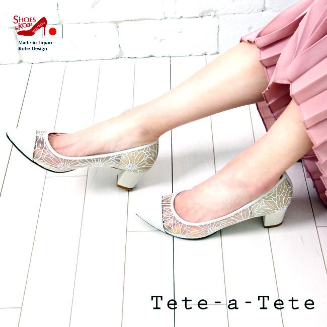 パンプス チュール 日本製【Tete-a-Tete[テテアテテ]】いろんなレースとチュールの花柄涼し気パンプス[FOO-DS-8230]H5.0