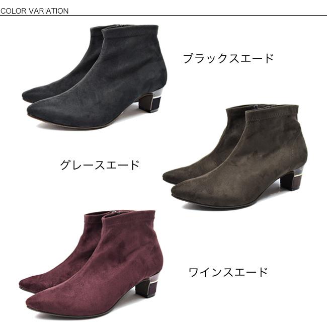 ブーツ スエード 切替 日本製【Tete-a-Tete[テテアテテ]いろんな要素の切替ヒール。バイカラースエードショートブーツ[FOO-DS-8390]H5.0