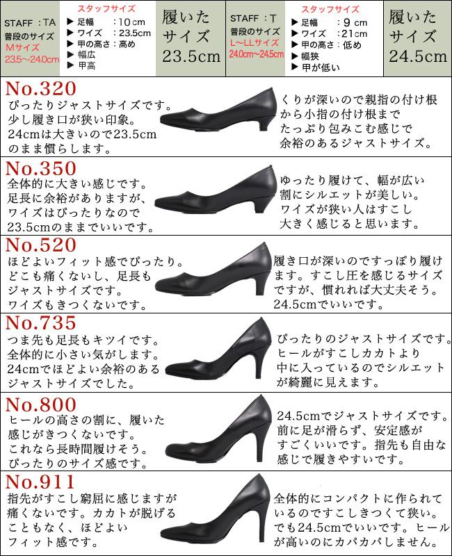 ビジネス パンプス 日本製【MEE TOE(ミ−トゥ)】上質でしっかりとした人工皮革で。コンパクト設計の高機能パンプス[FOO-KK-MIX]H9.0