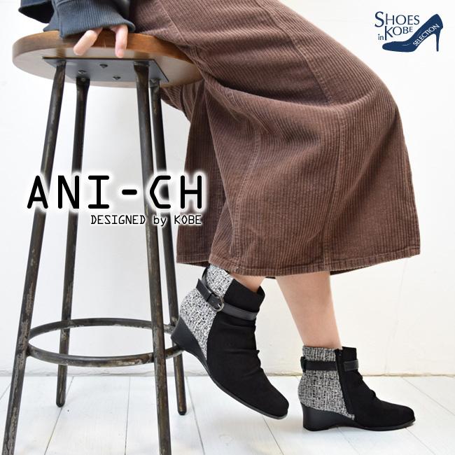 ブーツ ウェッジ ベルト バイカラー【ANI-CH(エニーチェ)】くしゅくしゅデザインがかわいい。アンクルベルトショートブーツ[FOO-SM-6043]H5.0