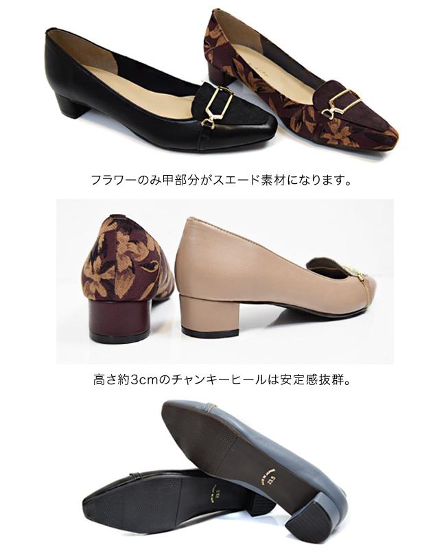 【Tete-a-Tete[テテアテテ]】日本製 スクエア 切替 パンプス 痛くない ローヒール チャンキー 花柄 刺繍 ブラック 歩きやすい 3cm[FOO-DS-3012]