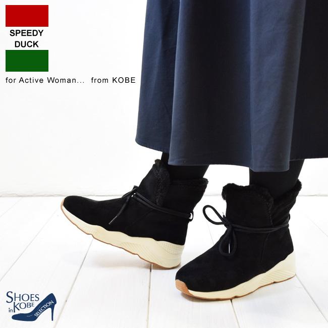 ブーツ スニーカー 軽量【SPEEDY DUCK(スピーディーダック)】スエード&ファーでぬくぬく。スニーカーみたいなファーブーツ[FOO-MY-8600]H5.0