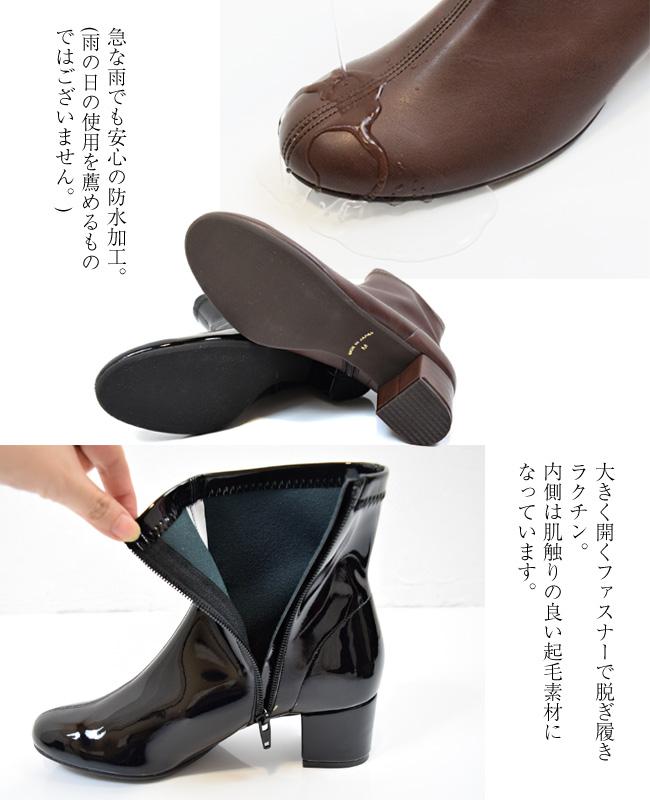 【SUaSHI(スウェイシー)】ひと足入れた瞬間から違う!まるで素足のような履き心地ラウンドトゥショートブーツ。シューズイン神戸オリジナル 全面低反発クッション スアシ[FOO-SN-730]H5.0