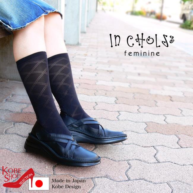 本革 日本製 コンフォートシューズ 【送料無料】【In Cholje(インコルジェ)】思いっきり履きやすい!ダブルクロスベルトのコンフォートシューズ歩きやすい靴 だから コンフォートシューズ としてもどうぞ! [FOO-SP-8237]H5.0