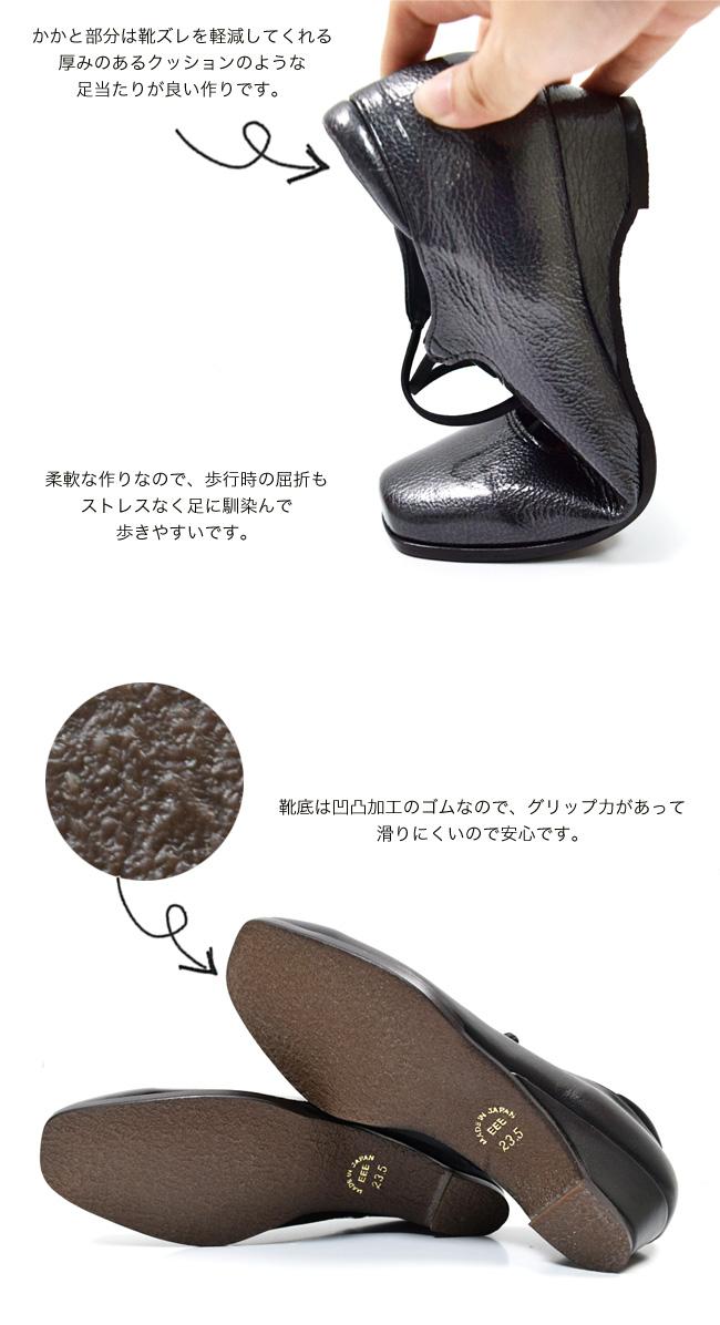 本革 ゴム レースアップ パンプス 3E【lalecce(ラレッチェ)】本革使用!足に優しいスクエアトゥレースアップパンプス!歩きやすく疲れにくいコンフォートシューズ[FOO-JC-205]H4.0