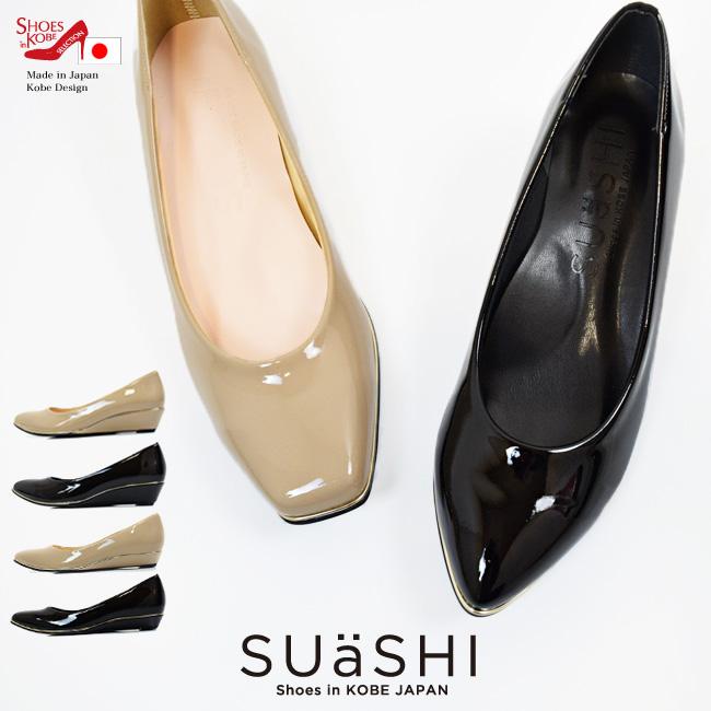 【SUaSHI(スウェイシー)】まるで素足のようなパンプス。スクエアトゥ・アーモンドトゥのゴールドラインパンプス。当店オリジナル全面低反発クッション&幅広2E+ スアシ[FOO-SN-R9131・9231]