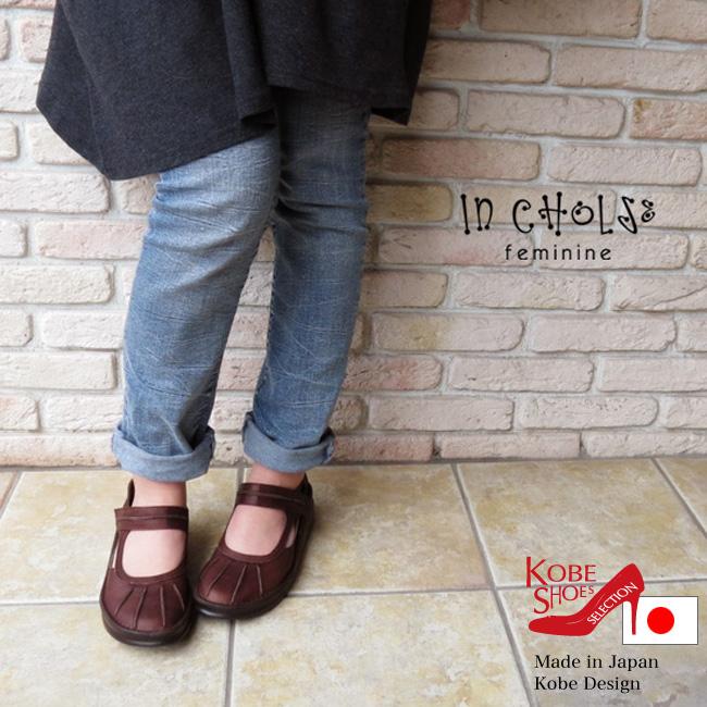 本革 日本製【送料無料】【In Cholje(インコルジェ)】思いっきり履きやすい!柔らか本革のオトナ・ストラップシューズ![FOO-SP-8315](22.0)H5.0