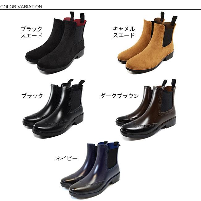 【ANI-CH(エニーチェ)】ホンモノのブーツみたいなレインブーツ(レインシューズ)[FOO-MY-J1002][レインブーツ](25.0)