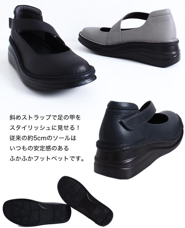 本革 日本製 コンフォートシューズ【In Cholje(インコルジェ)】思いっきり履きやすい!斜めストラップで甲を綺麗に!カカトクッションのバレエシューズ[FOO-SP-8772]H5.0