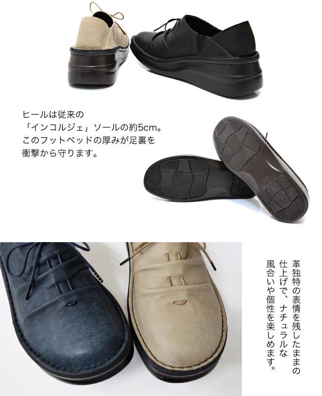 本革 幅広 3E 日本製【In Cholje(インコルジェ)】カカトが踏めてバブーシュになる。コンフォートカジュアルシューズ[FOO-SP-8387]H5.0(22.0)
