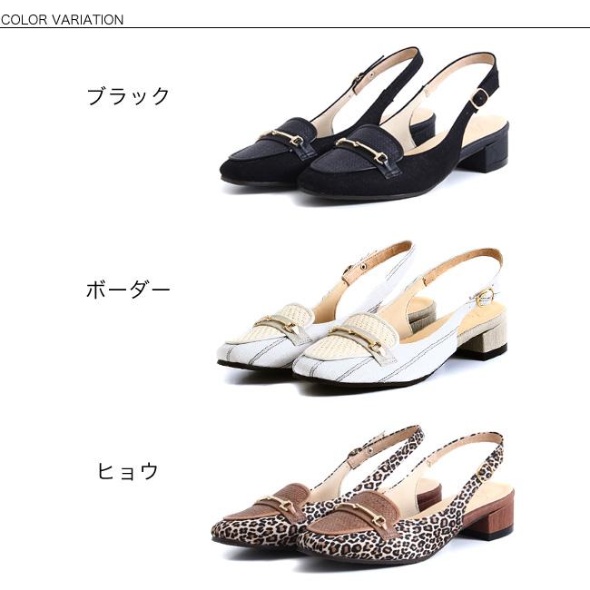 パンプス スクエア ストラップ 日本製【splendide】上品で涼し気なバックストラップパンプス[FOO-KP-2295]H4.0