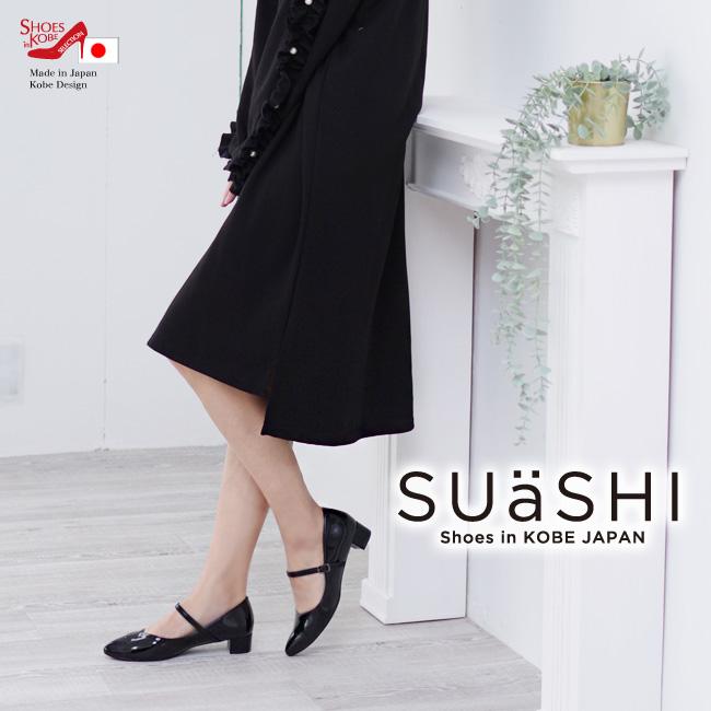 【SUaSHI(スウェイシー)】パンプス 痛くない 結婚式 チャンキー ストラップ レインパンプス 長時間 疲れない 走れる 黒 ブラック 歩きやすい 幅広 通勤 オフィス スアシ[FOO-DS-R9191]