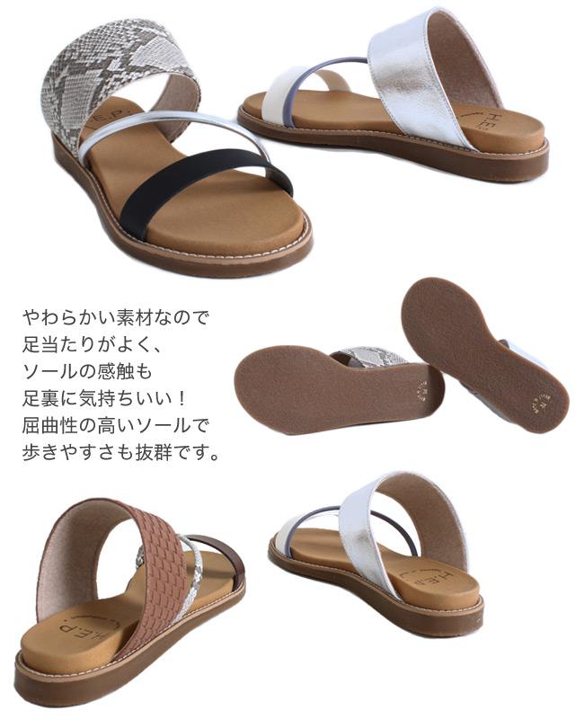 サンダル フラット 日本製【H.E.P】するっと脱ぎ履きリラックス。いろんなストラップのフラットサンダル[FOO-AM-0702]