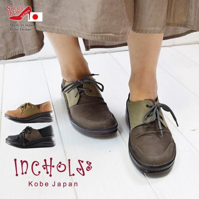 本革 幅広 3E 日本製 【In Cholje(インコルジェ)】バイカラーの斜め靴紐がオシャレ!カジュアルデザインコンフォートシューズ♪[FOO-SP-8452]H5.0