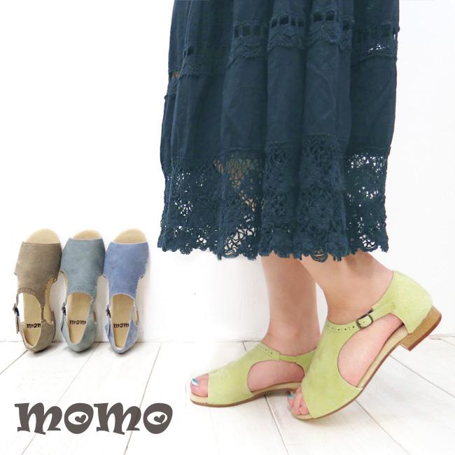 ぺたんこ 靴 日本製 【かぼちゃの馬車】サンダル本革淡いカラーのヌバックレザーの柔らかい足当たりぺたんこ靴[FOO-CA-MO6]