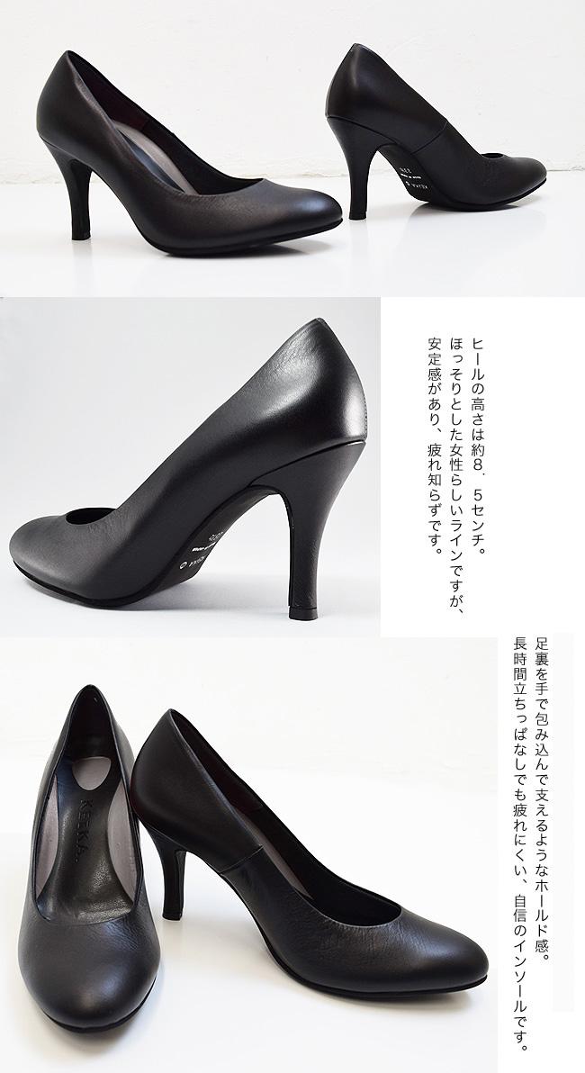 パンプス 本革 日本製 【送料無料】【KEiKA(ケイカ)】【本革】【日本製】究極の足裏形状カップインソール私の足が選んだ新しいフォーマルパンプス[FOO-KE-5000・8000]H5.0-H8.0