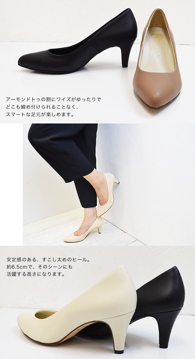 パンプス 本革 日本製 【送料無料】【KEiKA(ケイカ)】【本革】【日本製】究極の足裏形状カップインソール私の足が選んだ新しいフォーマルパンプス[FOO-KE-6000]H6.0
