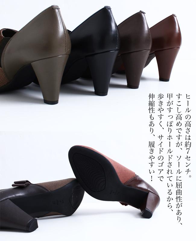 バイカラー パンプス 日本製【Tete-a-Tete[テテアテテ]】足裏を掴むようなホールド感。リボンがアクセントの甲が深いバイカラーブーティ[FOO-DS-9606]H7.0