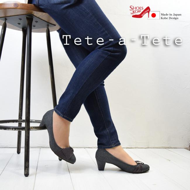 (セール品 返品不可)パンプス リボン 日本製【Tete-a-Tete[テテアテテ]】落ち着いたリボンデザイン。アーモンドトゥリボンパンプス[FOO-DS-15315]H5.0
