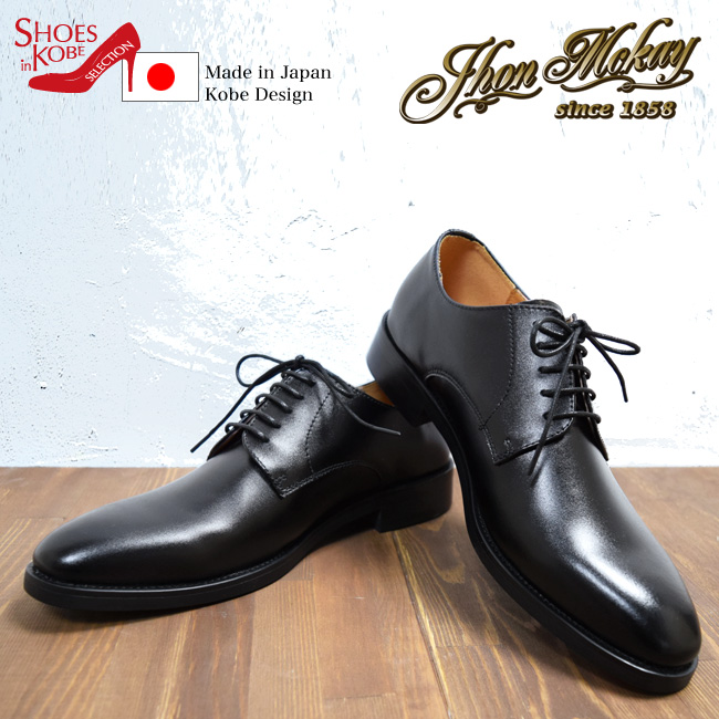 本革 メンズ ビジネス レースアップ 日本製【MEN'S】上質な本革使用の働く男のビジネスシューズ!靴紐がオシャレなカジュアルデザインメンズシューズ[FOO-ST-JH-1606]H3.0