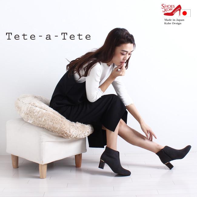 ブーツ スエード 日本製【Tete-a-Tete[テテアテテ]】ビジューリングにマーブルヒール。スリットスエードショートブーツ[FOO-DS-6206]H6.0