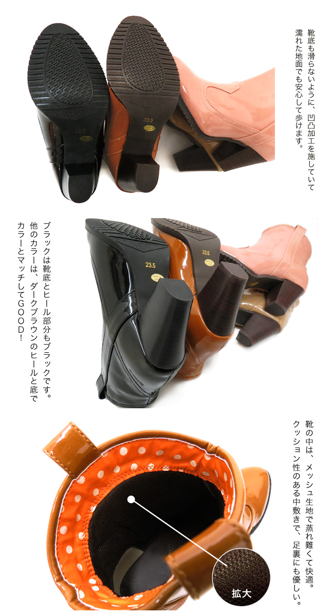 【ANI-CH(エニーチェ)】ウエスタンデザイン!防水加工万全のレインブーツ水玉ドット柄が可愛らしい♪[FOO-TA-50080][レインブーツ]H7.0