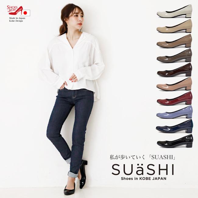 【SUaSHI(スウェイシー)】ひと足入れた瞬間から違う!まるで素足のようなパンプス。アーモンドトゥチャンキーヒールパンプスシューズイン神戸オリジナル(在庫限り)旧品番[FOO-AM-R7703](22.0・25.0)H3.0