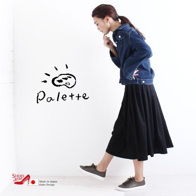 スニーカー 日本製【Palette[パレット]】ふかふかクッションが気持ちいい。カジュアルスニーカー[FOO-RO-8939]H3.0