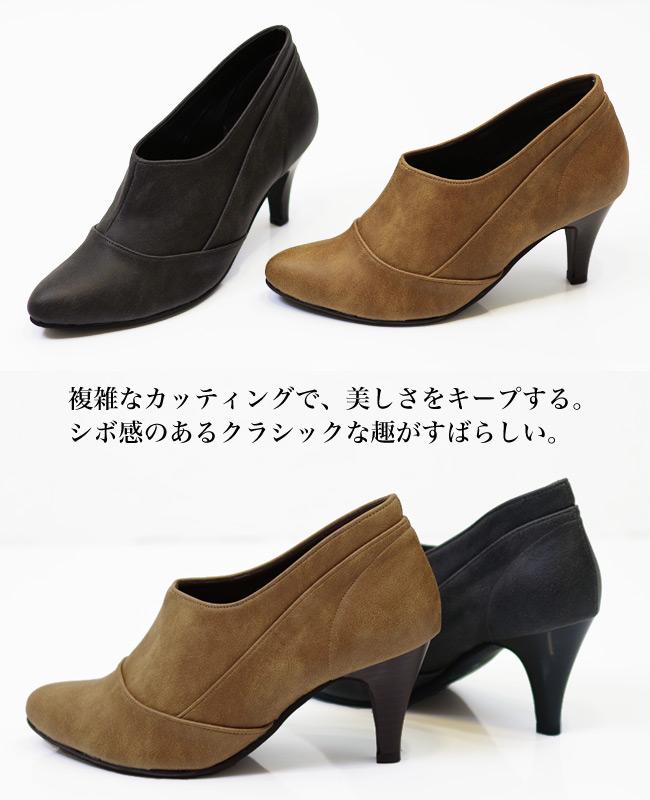 日本製 ブーティー【COOL SAPPHIRE(クールサファイア)】ラフな表情で魅せる。ハンサムなシンプルブーティ[FOO-MG-2704]H7.0