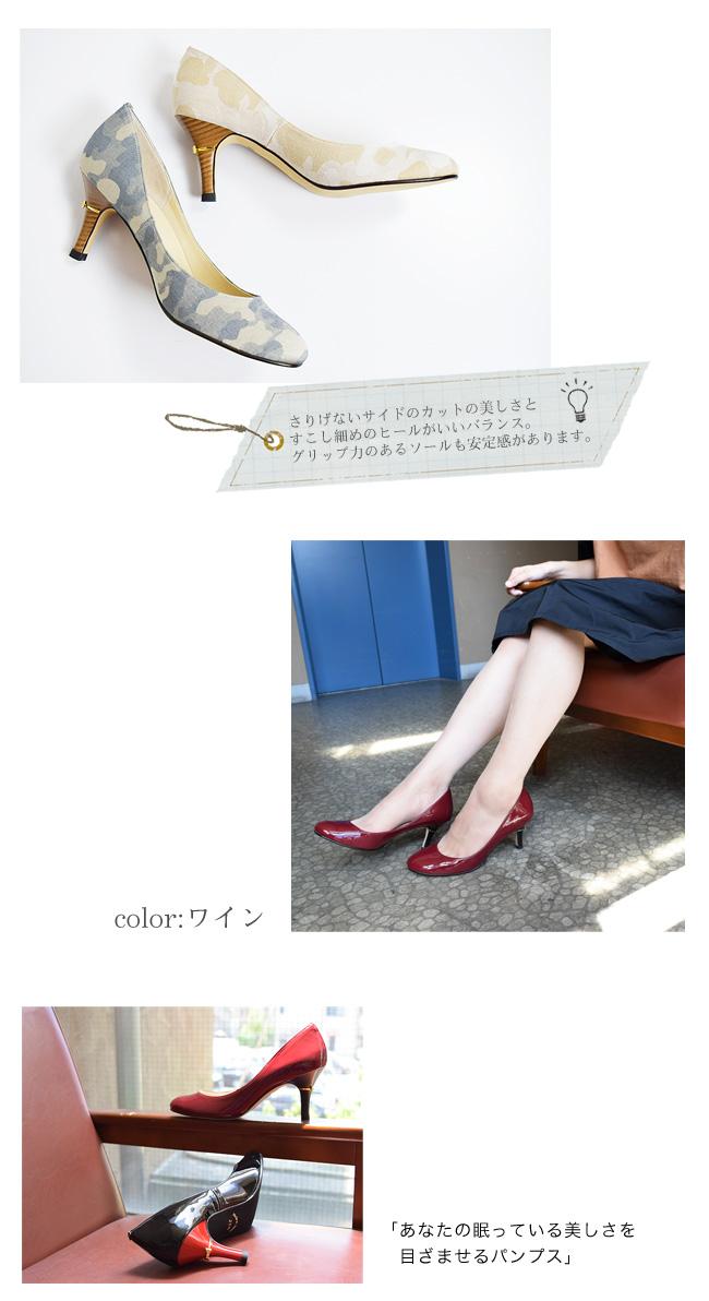 パンプス エナメル 【カラー限定・特別セール】【返品不可】【神戸パンプス】美人時計コラボ企画神戸の女の子が企画したラウンドトゥパンプス!ゴールドリボンとバイカラーで後ろ姿美人パンプス[安心♪日本製][7cmヒール][FOO-MG-142417SP]