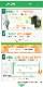 【フェアリール】消臭スプレー150ml 消臭剤 インソール 靴 消臭スプレー 無香 ゴミ箱 ゴミ袋 ペット 猫 靴箱 玄関 タバコ 部屋 梅雨[foo-sf-fairiel-150]