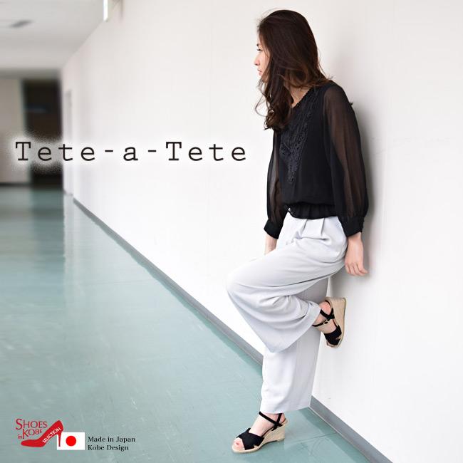 ウェッジ サンダル ジュート 日本製【Tete-a-Tete[テテアテテ]】アンクルストラップで歩きやすい。ジュート巻きのウェッジヒールサンダル[FOO-DS-4807]H8.0
