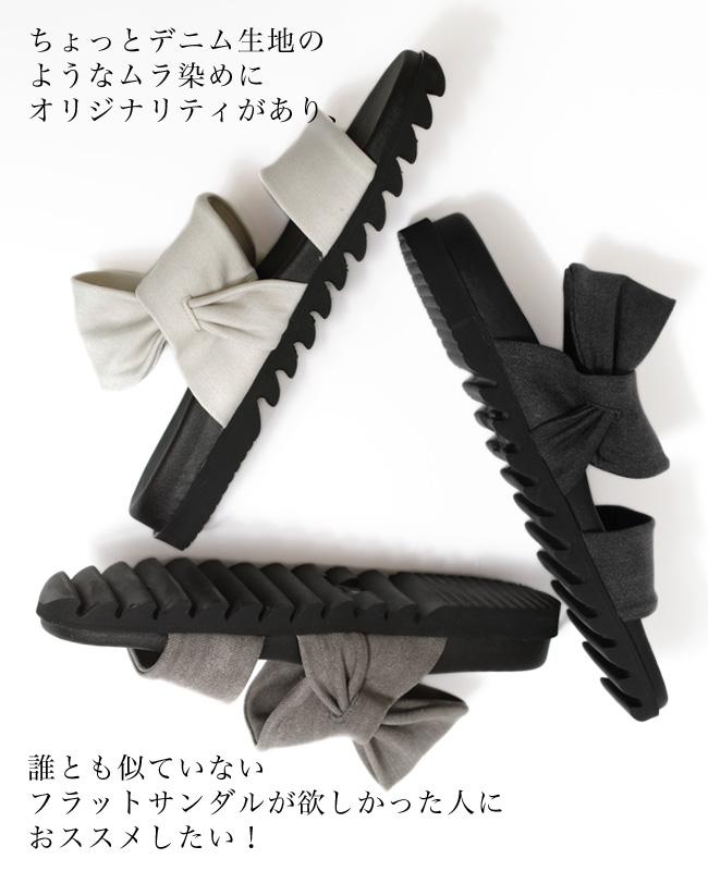 サンダル ヨガサンダル 日本製【AREZZO(アレッツォ)】ストレッチ生地でぴったりフィットのダブルストラップサンダル[la gomma][日本製][FOO-AR-LGW-3B]H3.0