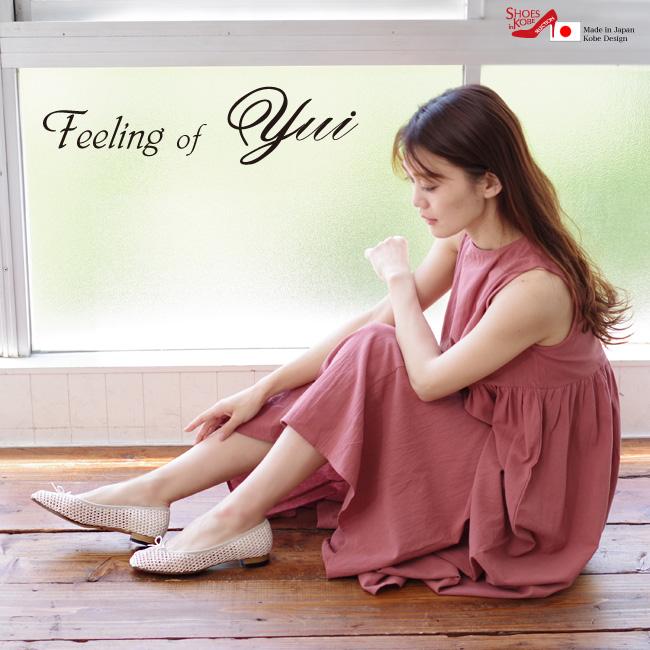 メッシュ パンプス リボン日本製【Feeling of Yui】涼し気メッシュのスクエアトゥパンプス[FOO-MI-1010]