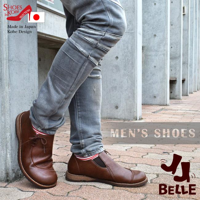メンズ カジュアル 日本製【BELLE(ベル)】機能性バツグン!可愛さをプラス男のオシャレ靴!カジュアルデザインJモカスリッポンメンズシューズ[FOO-YK-LEAFM]