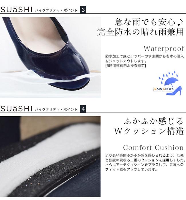 【SUaSH・スウェイシー】日本製 アーモンドトゥ パンプス Vカット クロコ ローヒール 痛くない 当店オリジナル 全面低反発 クッション 幅広 2E+ スアシ 黒[FOO-DS-R2990]