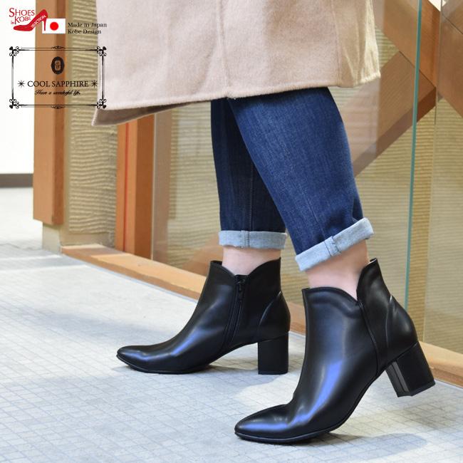 ブーツ アーモンドトゥ 日本製【COOL SAPPHIRE(クールサファイア)】マニッシュでスゥィート。シンプルショートブーツ[FOO-MG-3400]H5.0