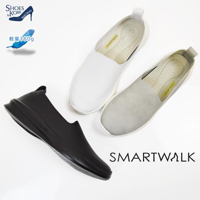 【SMART WALK(スマートウォーク)】スリッポン カジュアル スポーティー  ウォーキング 軽量 人工皮革 柔らかい 撥水 滑りにくい 歩きやすい らくちん ふかふか 指圧 足ツボ 3cm[FOO-JFC-1006]